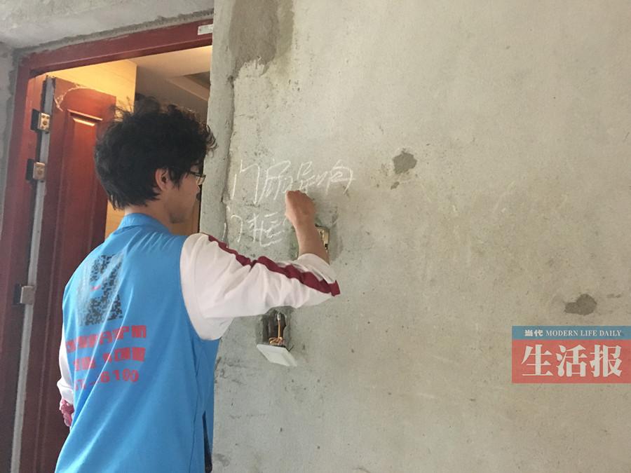 墙壁开裂、爆灰、空鼓 毛坯房最好验收后再装修