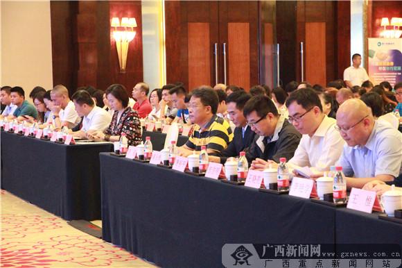 申万宏源证券走近投资者系列巡讲南宁站活动