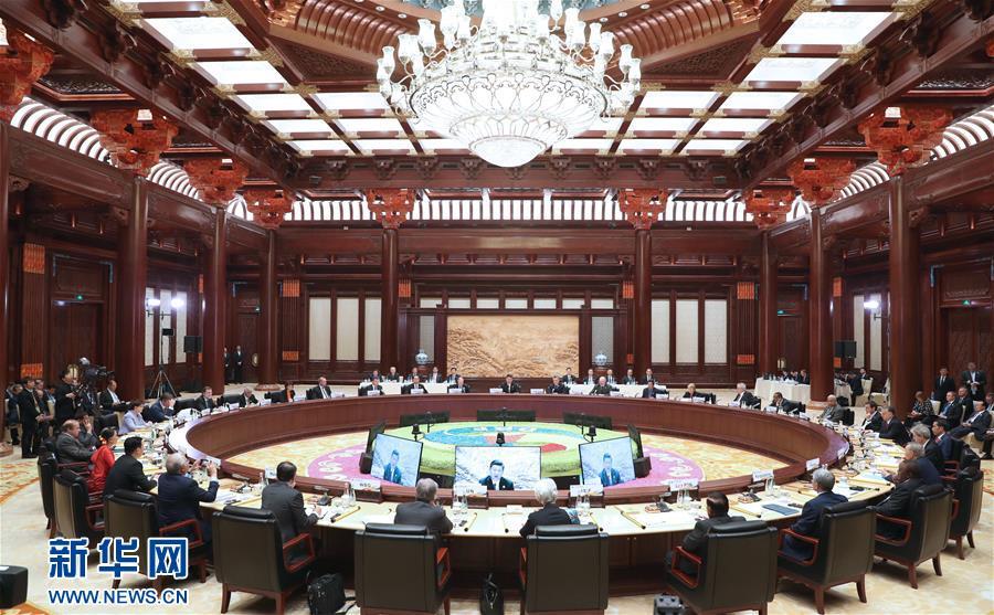 习近平出席第一阶段圆桌峰会并致辞