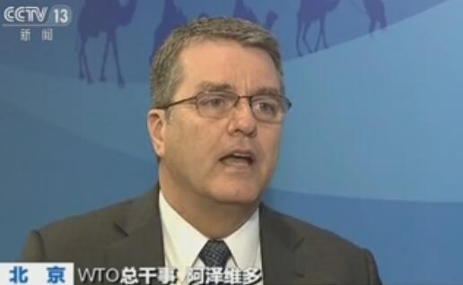 """【""""一带一路""""国际合作高峰论坛】专访WTO总干事阿泽维多"""