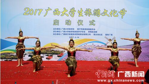 泰国留学生舞蹈表演。