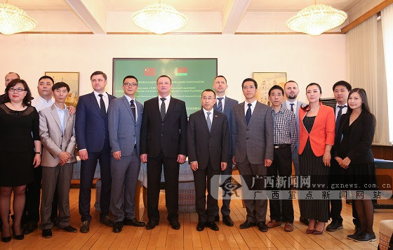 """蒙牛""""一带一路""""布局 与白俄签订乳制品战略协议"""