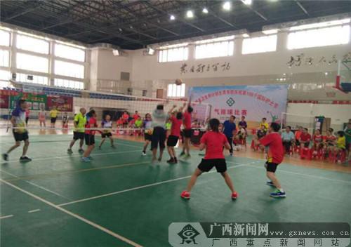 那坡县举办庆祝第106个国际护士节气排球赛
