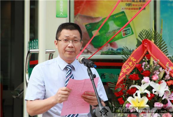 南宁市区农村信用合作联社桂雅路分社隆重开业