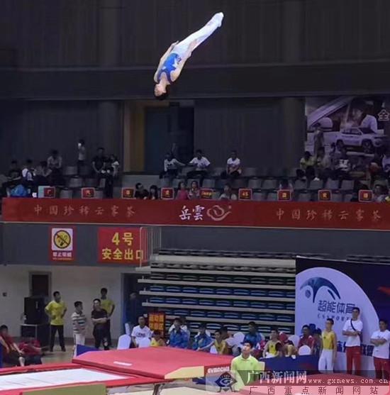 广西蹦床队男、女团双双挺进天津全运会决赛圈