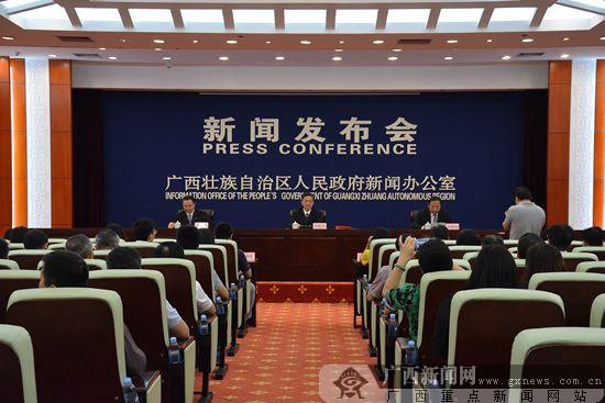 广西国资国企改革加快推进 国有资产监管成效显著