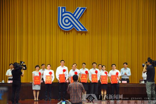 2017年广西科学技术奖励大会举行 155项成果获奖