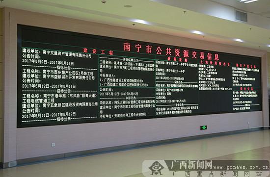 """政务服务""""南宁模式""""彰显为民情怀(图)"""