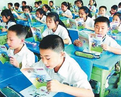 投真金白银办大国教育:经费投入5年占比超GDP4%