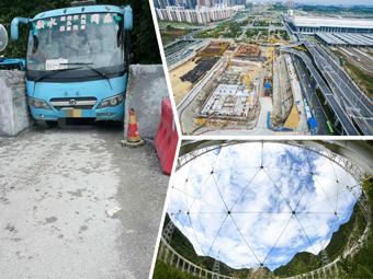 5月17日焦点图:广西最大客运枢纽明年10月建成