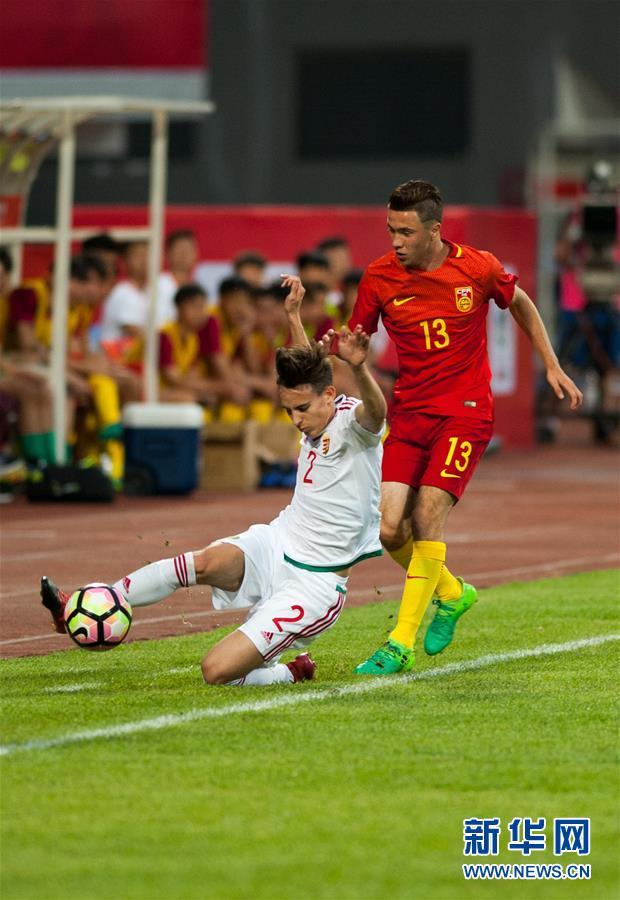 (体育)(3)足球――国际青年足球锦标赛:中国队不敌匈牙利队