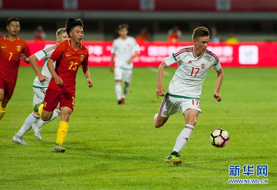 (体育)(2)足球――国际青年足球锦标赛:中国队不敌匈牙利队