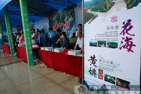 """中国旅游日:游黄瑶古镇 发现""""长寿贺州""""(图)"""