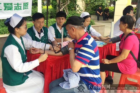 广西加快家庭医生签约制度建设 居民可家门口就医