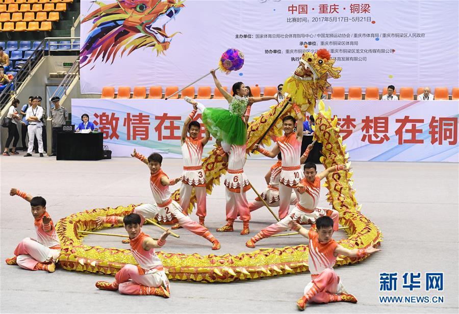 (体育)(6)第十三届全运会舞龙项目预赛拉开帷幕