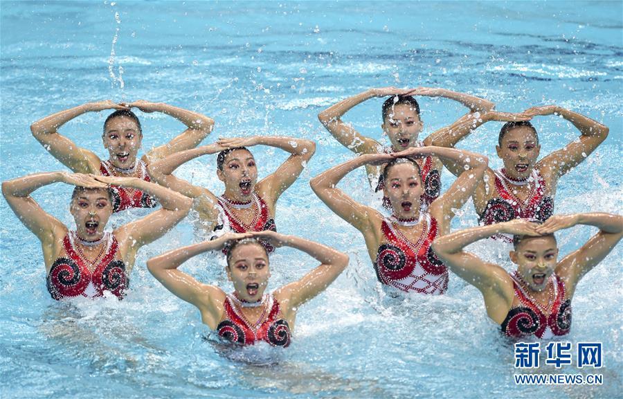 (全运会)(12)花样游泳——集体项目预赛赛况