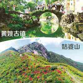 广西手机报5月20日下午版