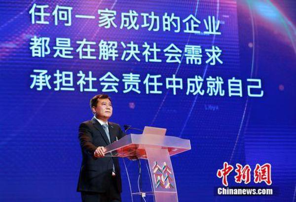 张近东:智慧零售是世界第三次零售变革