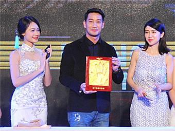 """""""2017泰剧文化展播季""""开播 泰""""男神""""Pong现身南宁"""