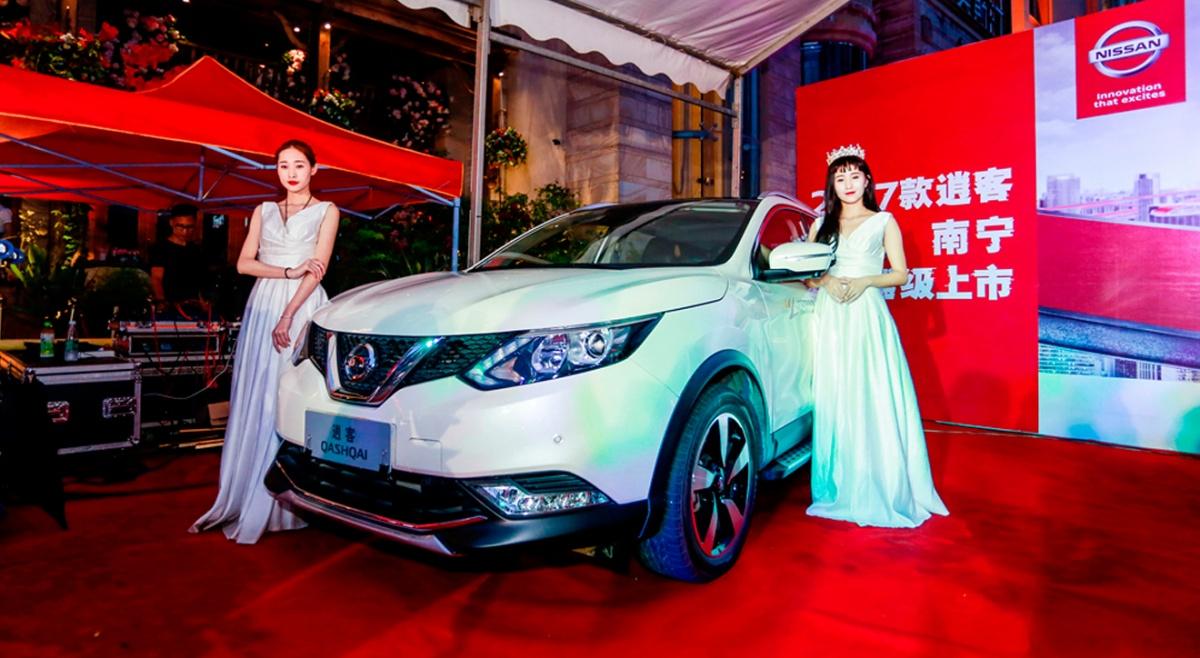 2017款逍客南宁上市 全新推出智享版售15.78万元