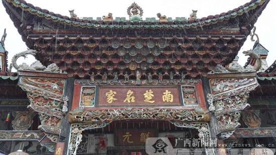 金山村是湖南省历史文化名村之一,距汝城县城7公里,辖15个村民