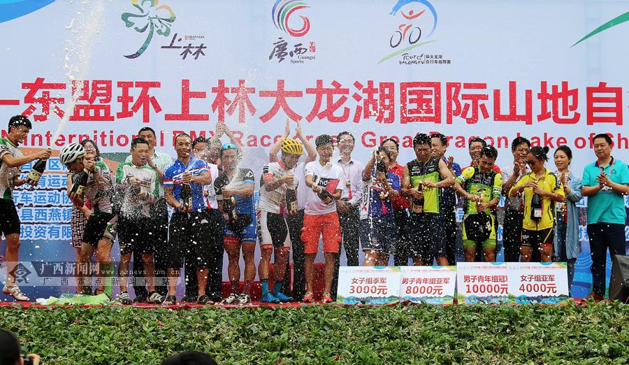 """首届中国―东盟""""环大龙湖""""山地自行车越野赛开赛"""