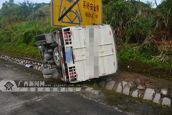 玉梧高速岑溪糯垌段一货车侧翻 造成2死1伤(图)