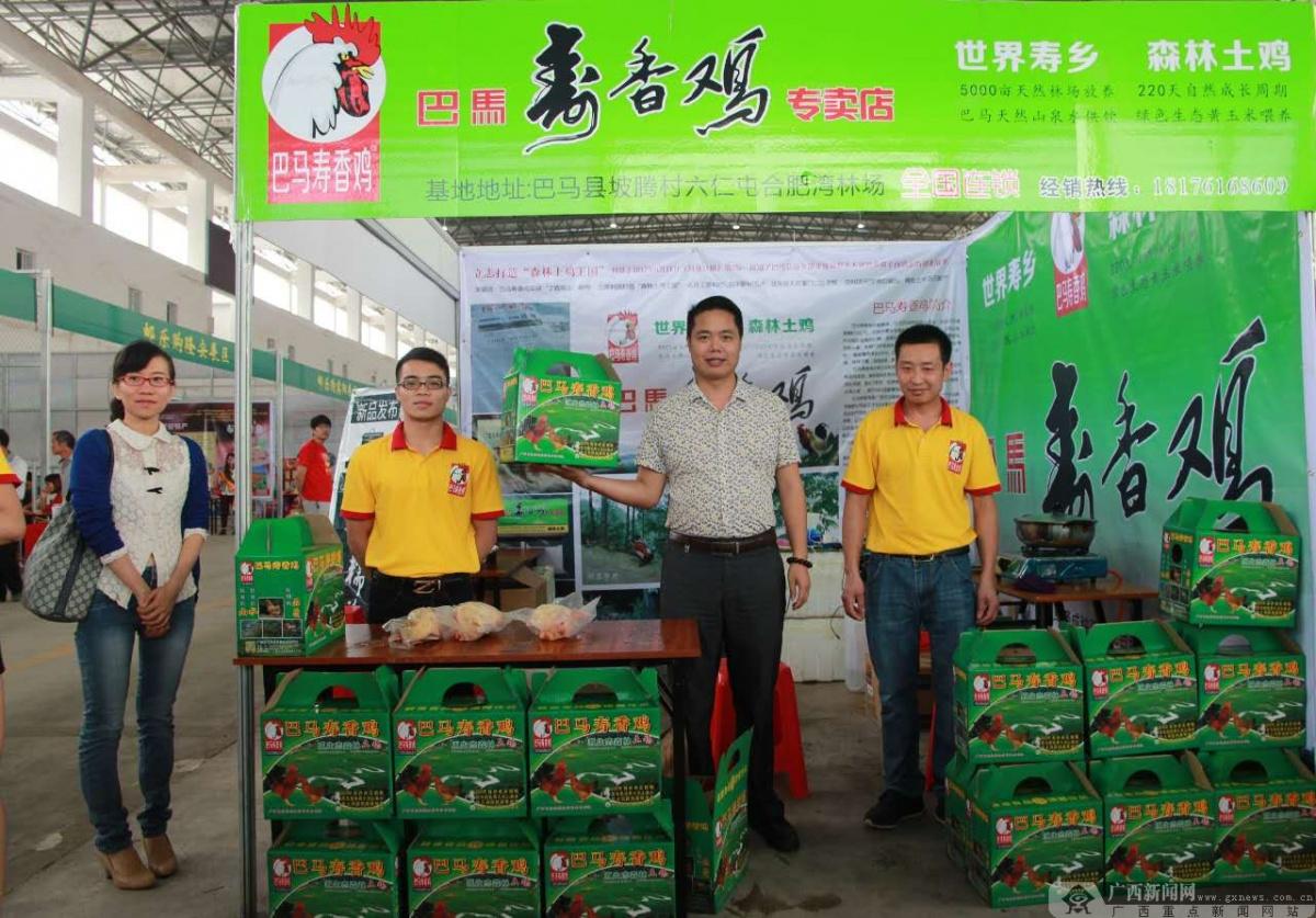 金桥国际市场打造广西农产品流通影响力