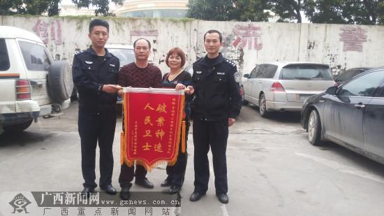 玉林公安:玉州分局刑侦大队获全国优秀公安基层单位