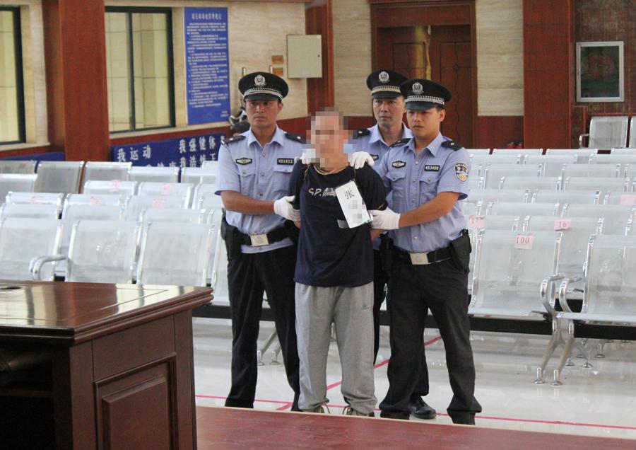 贩卖、运输毒品海洛因 一贩毒主犯被执行死刑(图)