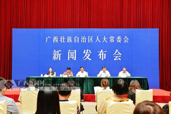 广西老年人权益保障法:独生子女可享带薪护理假