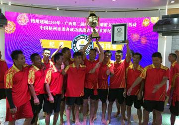 岭南风情旅游文化周开幕 梧州龙舟队破吉尼斯纪录