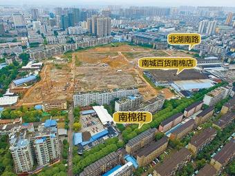 南宁北湖南棉片区将建大型城市综合体