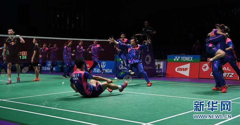 (体育)(5)羽毛球――苏迪曼杯:韩国队夺冠