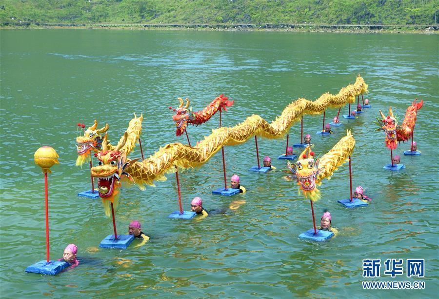 #(社会)(1)水上舞龙迎端午