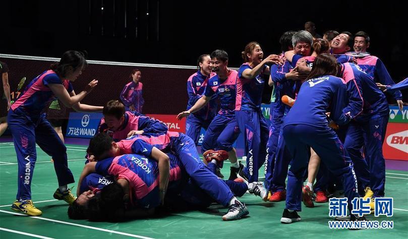 (体育)(1)羽毛球――苏迪曼杯:韩国队夺冠