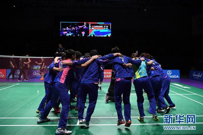 (体育)(6)羽毛球――苏迪曼杯:韩国队夺冠