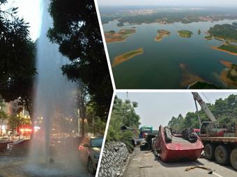 5月29日焦点图:广西有24个国家湿地公园