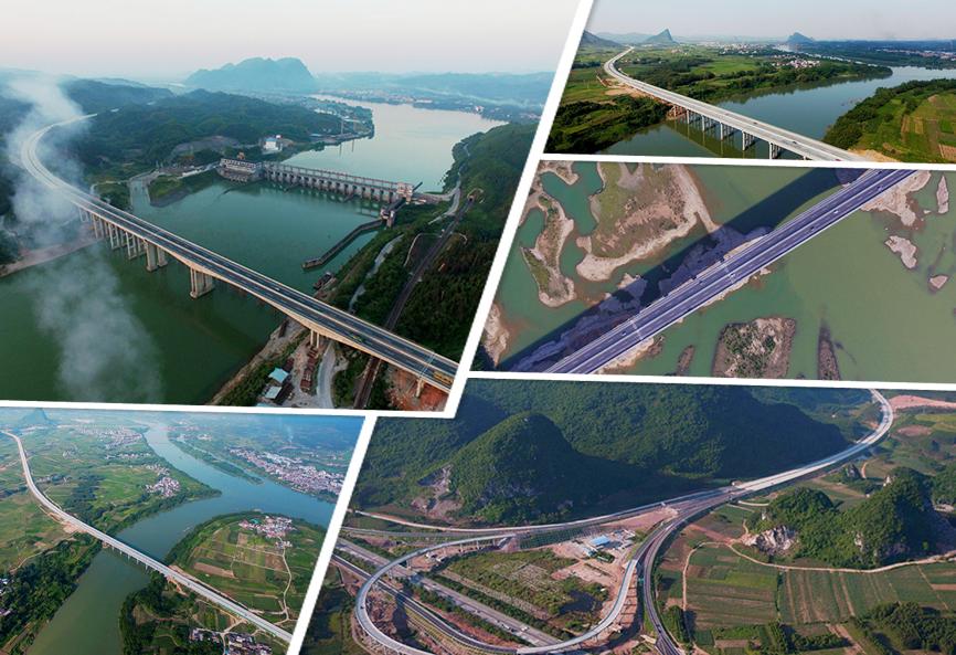 """航拍:鸟瞰""""广西最美高速公路"""""""