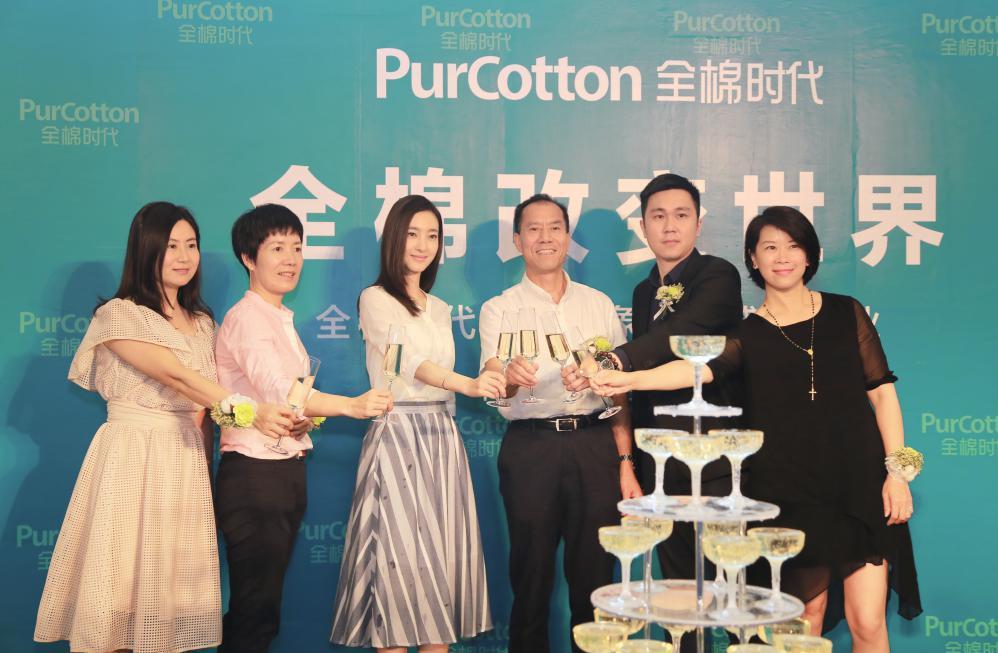 全棉时代进驻南宁万象城 王丽坤分享全棉生活态度