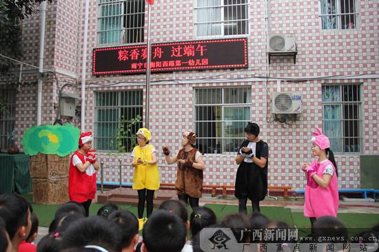 粽香赛舟过端午:衡阳西路第一幼儿园开展端午活动