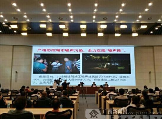 """南宁市环境质量总体保持良好 """"南宁蓝""""成常态"""