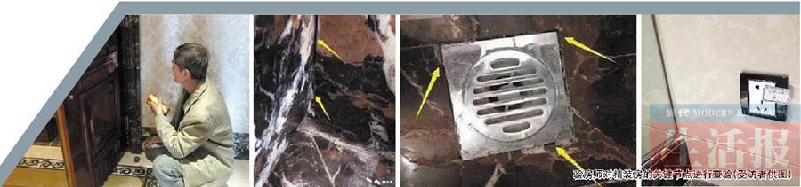 购买精装房务必先验收 防厨房漏水柜子发霉是重点
