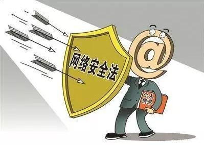 《网络安全法》:需要的支持与带来的改变