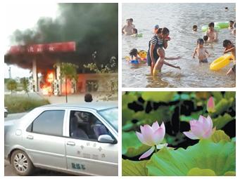 6月4日焦点图:横县一加油站起火 无人员伤亡