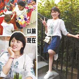 广西手机报6月4日下午版