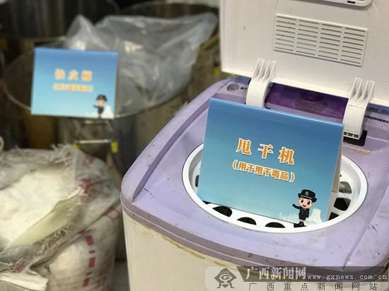 广西警方破获横跨三省(区)特大制贩毒案