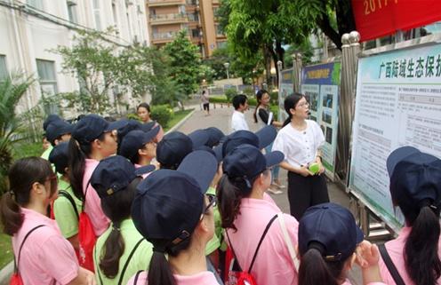走进广西环科院:让环保知识从课堂走向专业科研