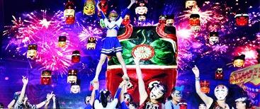 分龙节展现神秘毛南文化