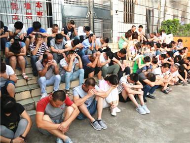粤桂四市出动1800余名警力打击传销抓捕248人